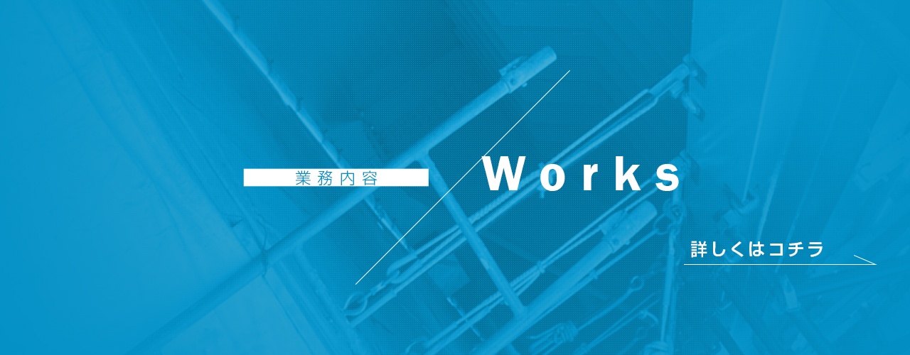 sp_ban_works